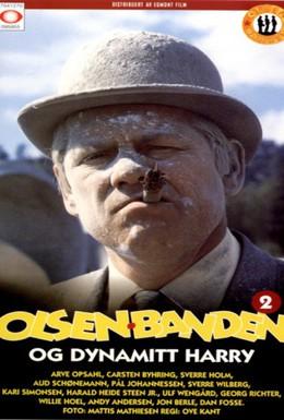 Постер фильма Банда Ольсена и Динамит Гарри (1970)
