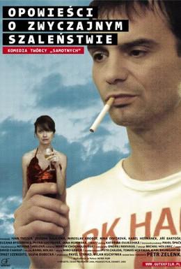 Постер фильма Хроники обыкновенного безумия (2005)