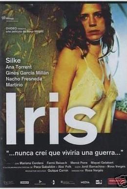 Постер фильма Ирис (2004)