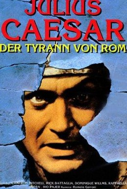 Постер фильма Юлий Цезарь, завоеватель Галлии (1962)