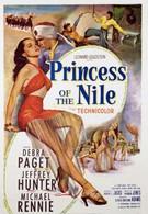 Принцесса Нила (1954)