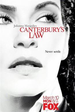 Постер фильма Кентерберийский закон (2008)