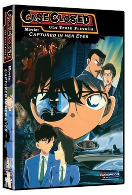 Постер фильма Детектив Конан 4 (2000)