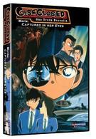 Детектив Конан 4 (2000)