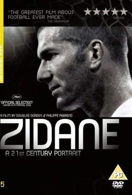 Постер фильма Зидан: Портрет 21-го века (2006)