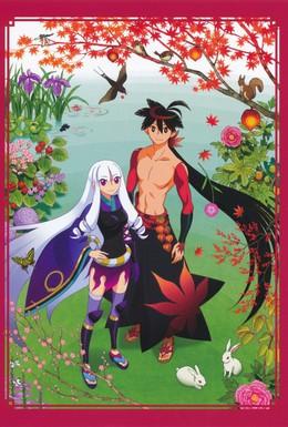 Постер фильма Истории мечей (2010)