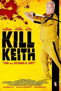 Постер фильма Убить Кита (2011)
