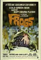 Лягушки (1972)