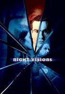 Ночные видения (2001)