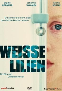 Постер фильма Белые лилии (2007)