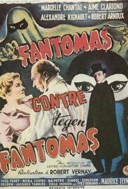 Постер фильма Фантомас против Фантомаса (1949)