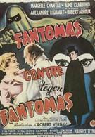 Фантомас против Фантомаса (1949)