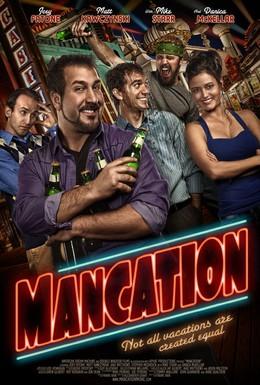 Постер фильма Мужские каникулы (2012)