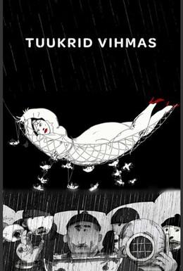 Постер фильма Водолазы под дождем (2009)