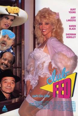 Постер фильма Тюремный курорт (1990)