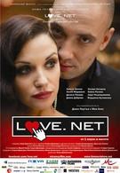 Любовь.нет (2011)