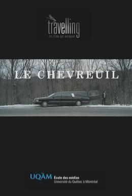 Постер фильма Олень (2013)