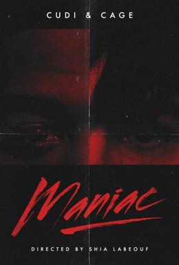 Постер фильма Маньяк (2011)