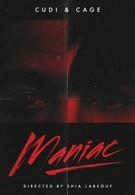 Маньяк (2011)