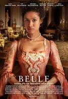 Белль (2013)