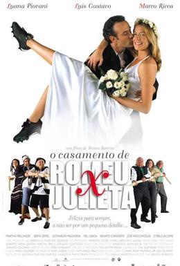Постер фильма Брак Ромео и Джульеты (2005)