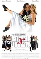 Брак Ромео и Джульеты (2005)