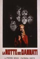 Ночь проклятых (1971)