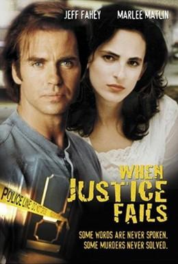 Постер фильма Падшее правосудие (1999)