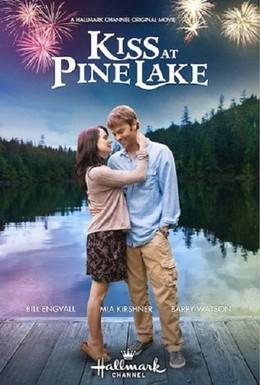 Постер фильма Поцелуй у озера (2012)