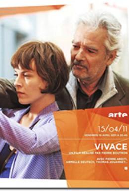 Постер фильма Подарок (2010)