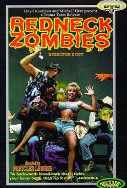 Постер фильма Деревенские зомби (1989)