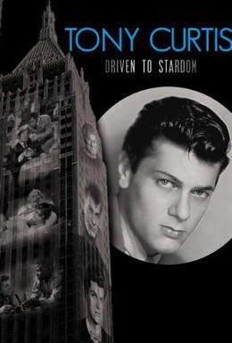 Постер фильма Тони Кертис: На пути в мир звезд (2011)