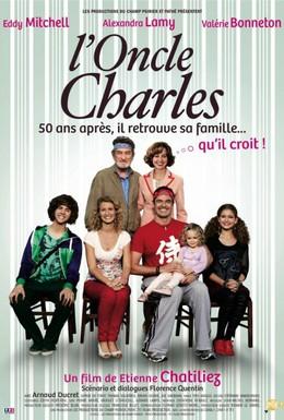 Постер фильма Дядя Шарль (2012)