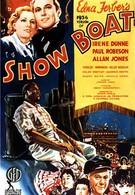 Плавучий театр (1936)