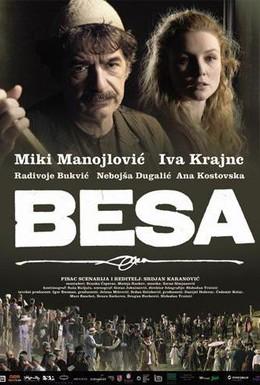Постер фильма Беса (2009)