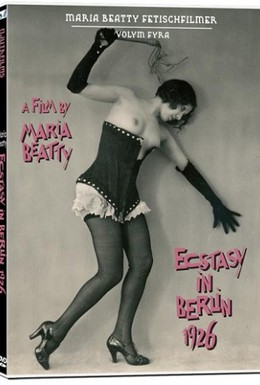 Постер фильма Экстаз в Берлине, 1926 (2004)