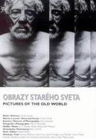 Образы старого мира (1972)