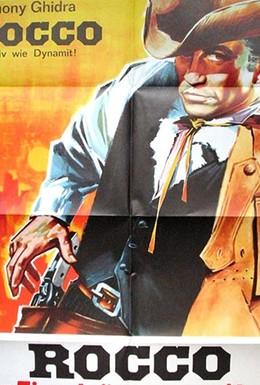 Постер фильма Баллада о стрелке (1967)