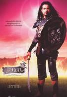 Кунпан. Легенда о воине (2002)