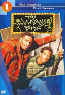 Братья Уайанс (1995)