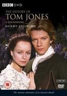 История Тома Джонса, найденыша (1997)