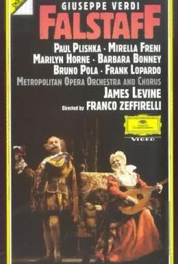 Постер фильма Фальстафф (1992)