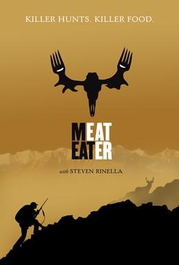 Постер фильма Охотник-собиратель (2012)