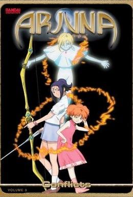 Постер фильма Земная дева Арджуна (2001)