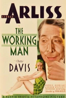 Постер фильма Работяга (1933)