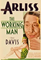Работяга (1933)