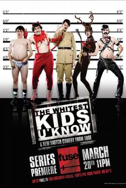 Постер фильма Городские приматы (2007)