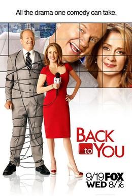 Постер фильма Вернуться к вам (2007)