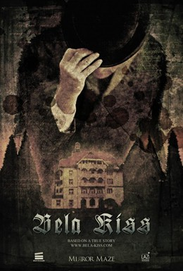 Постер фильма Бела Кисс: Пролог (2013)