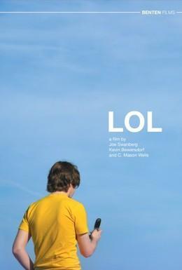 Постер фильма ЛОЛ (2006)